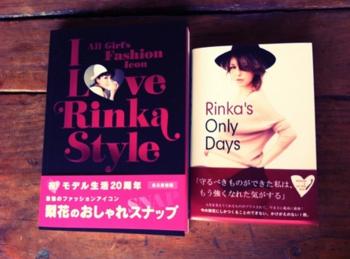 rinka books.png